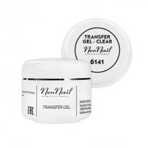 Transfer Foil Clear